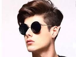 عینک الگانس